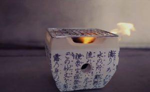 best home yakitori grill