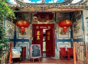 traditional chinese house design