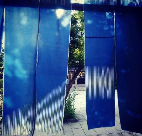 Japanese Curtain Noren