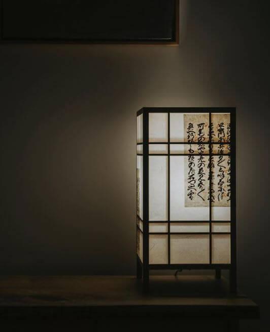Grey Paper Floor Lamp